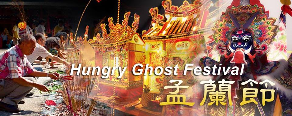 Hungry Ghosts festival
